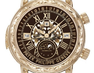 Four new rare handcrafts minute repeaters